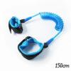 150cm blue